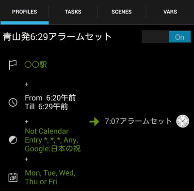 Screenshot_2016-02-19-06-52-47~01.png